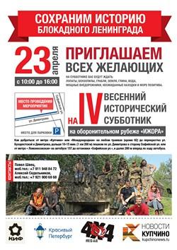 http://www.lendot.ru/img/page/News/4subb.jpg